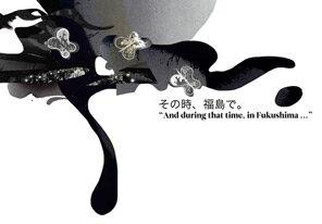 fukushima_seb_jarnot_websynradio_droit_de_cites-5429242