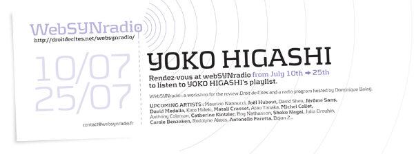 syn-flyer148-higashi-eng600-1080422