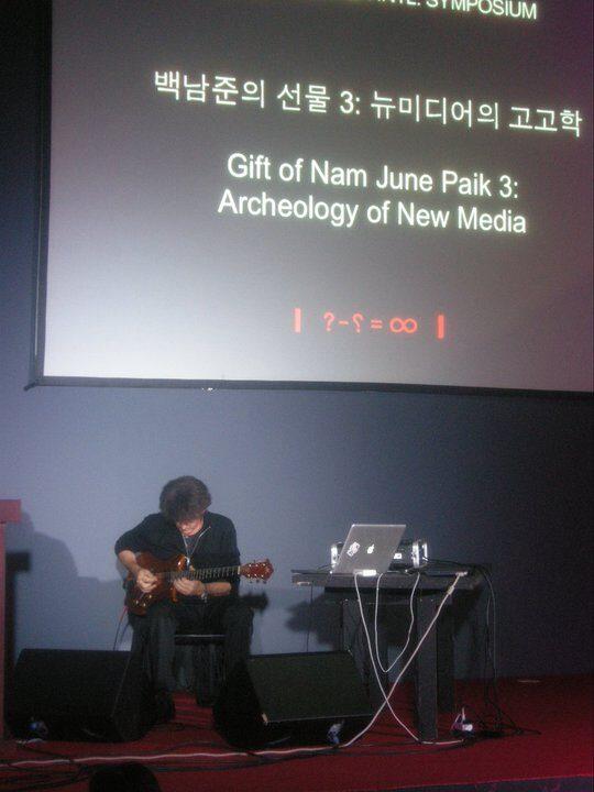 nam-jun-paik-museum-18-dec-seoul-9043408