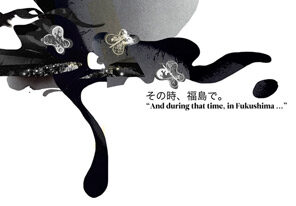 fukushima_seb_jarnot_websynradio_droit_de_cites-5483621