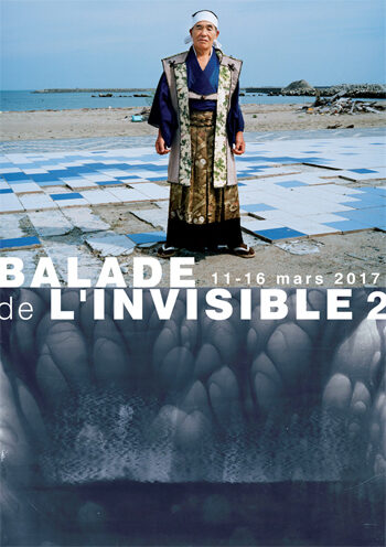 expo-balade-invisible-galerie-planete-rouge_websynradio_350-5961757